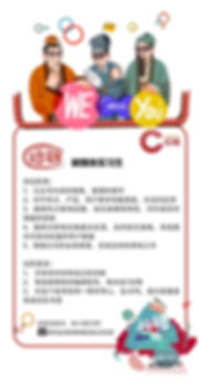 新媒体实习生招聘广告.jpg