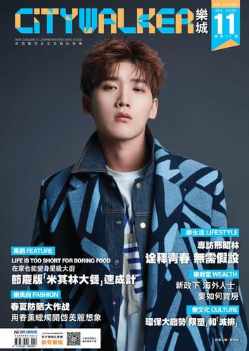 001 Cw Nov - Front Cover-001.jpg