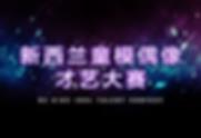 微信图片_20190805182432.png