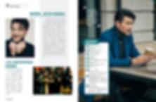 4月封面人物-王策 V33.jpg