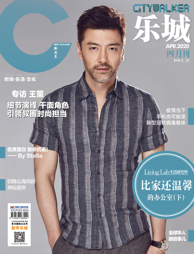001 Cw 4月刊2020- Front Cover.jpg