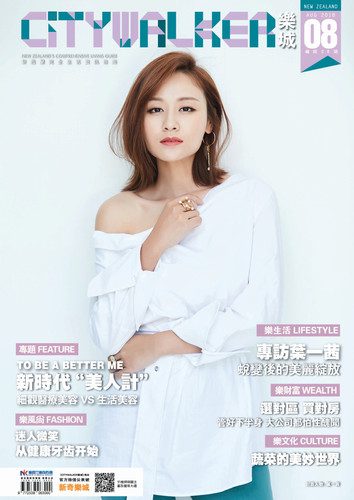 001 Cw August - Front Cover-001.jpg