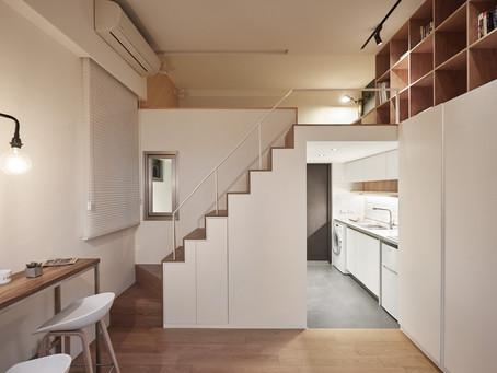八月刊-房产专题 选对区 买对房