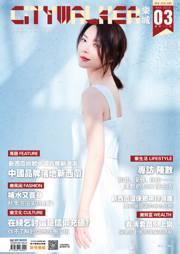 001 Cw Mar - Front Cover-0103.jpg