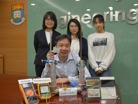 HKU Engineering Team invents novel direct thermal charging cell