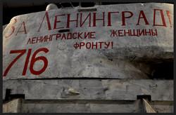Russian tank detail