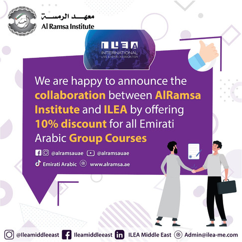 Al Ramsa offers a 10% discount!