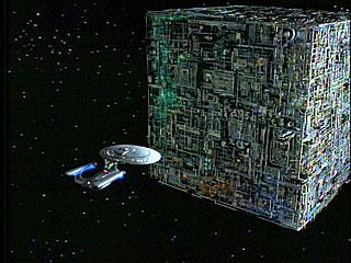 Giant Cube UFO Spotted By NASA Satellite.