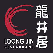Loong_Jin_Restaurant.jpg