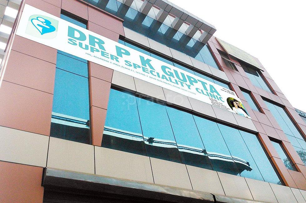 dr-p-k-gupta-super-speciality-clinic-delhi-1479793463-5833db37671d2.jpg