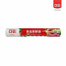 CEO-448 Food Fresh Food 30 x 40 cm