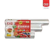 CEO-484 Cling Wrap