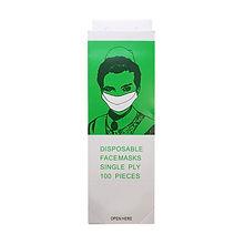 FOCstore Ear-Loop Hygienic Single Ply Face Mask