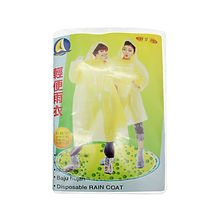 FOCstore Disposable Plastic Raincoat