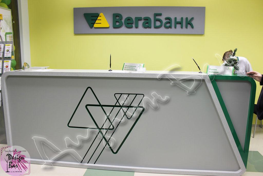1.1_resepshn_vegabank_tc-izmajlovskij_ul