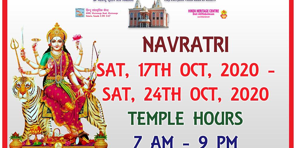 Sharad Navratri Oct 17 to 24
