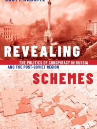 Revealing Schemes