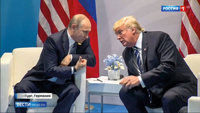 Of Presidents and Propaganda
