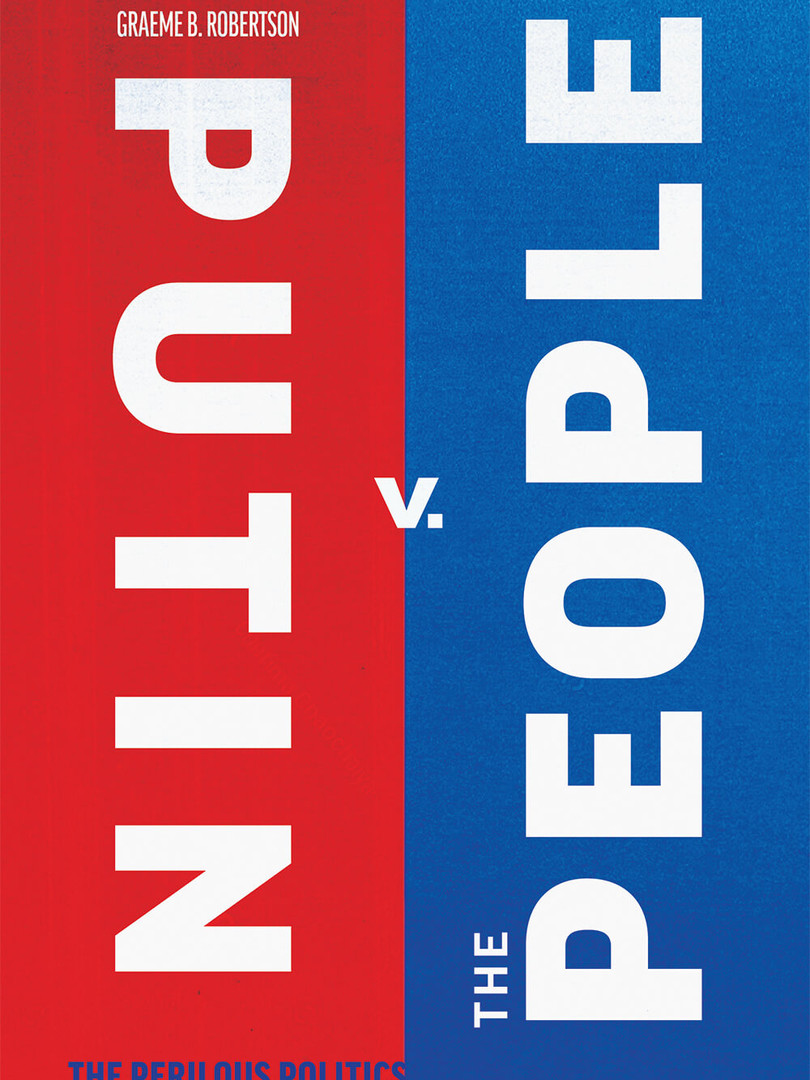 Putin v. the People