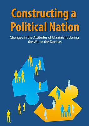 HaranYakovlyev-Book.jpg