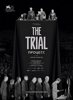 The-Trial-Poster.jpg