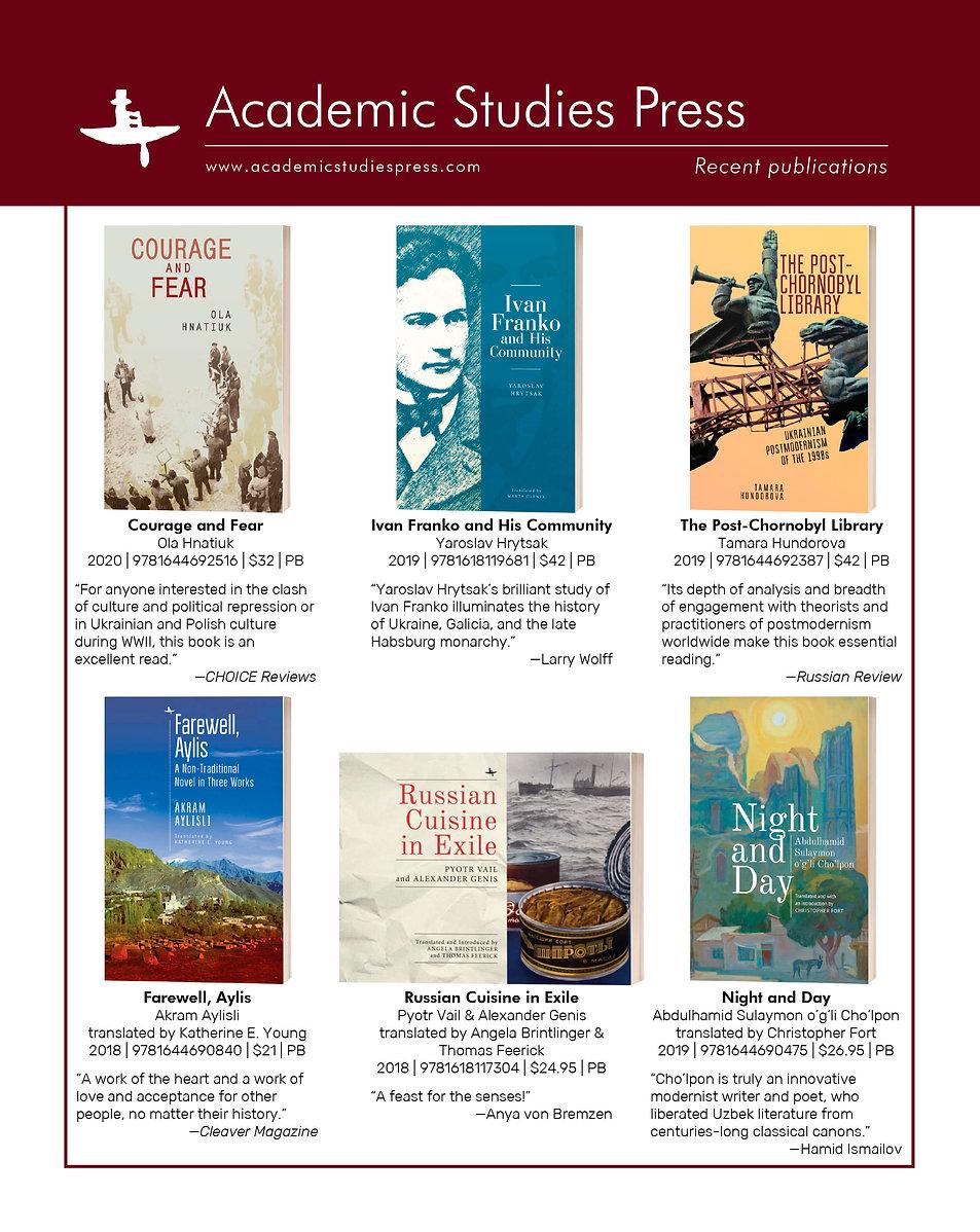 Academic-Studies-Press-2019.jpg