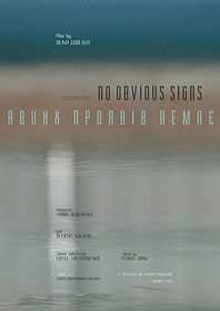 NoObviousSigns-poster.jpg