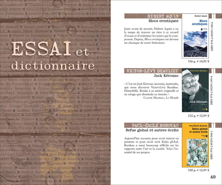Les grands auteurs québécois en poche