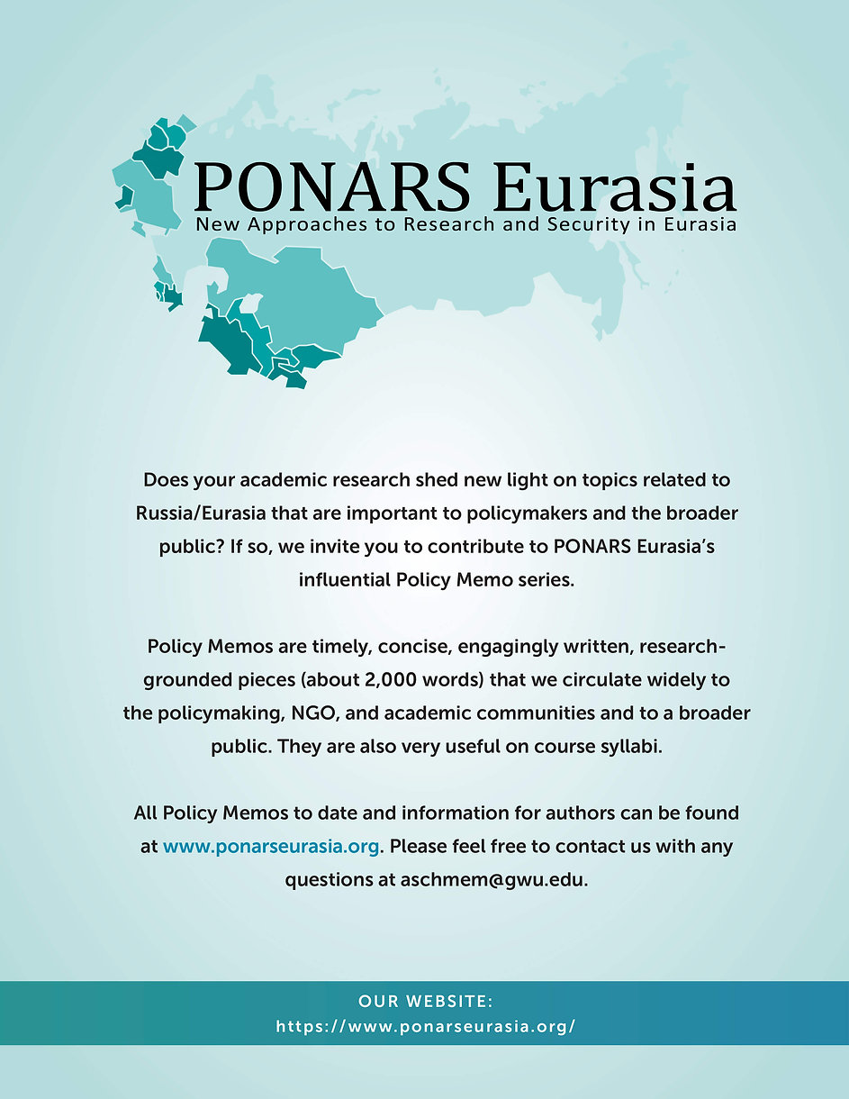 Ponars-2019