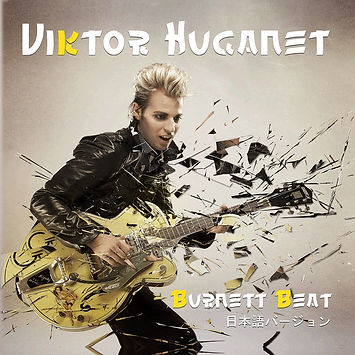 Viktor Huganet - Burnnett Beat rockabilly japanese single on Viktory Musik
