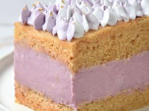 Vegan Taro Wholegrain Sponge Cake (Purple Yam) - Creamy & Fragrant! | Delia.v Life