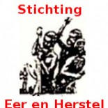 cropped-steeh20130420logo-stichting-eer-