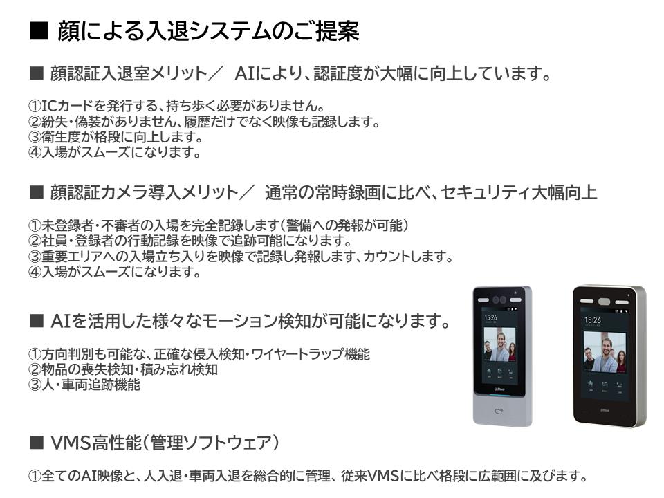 スライド1(1).png