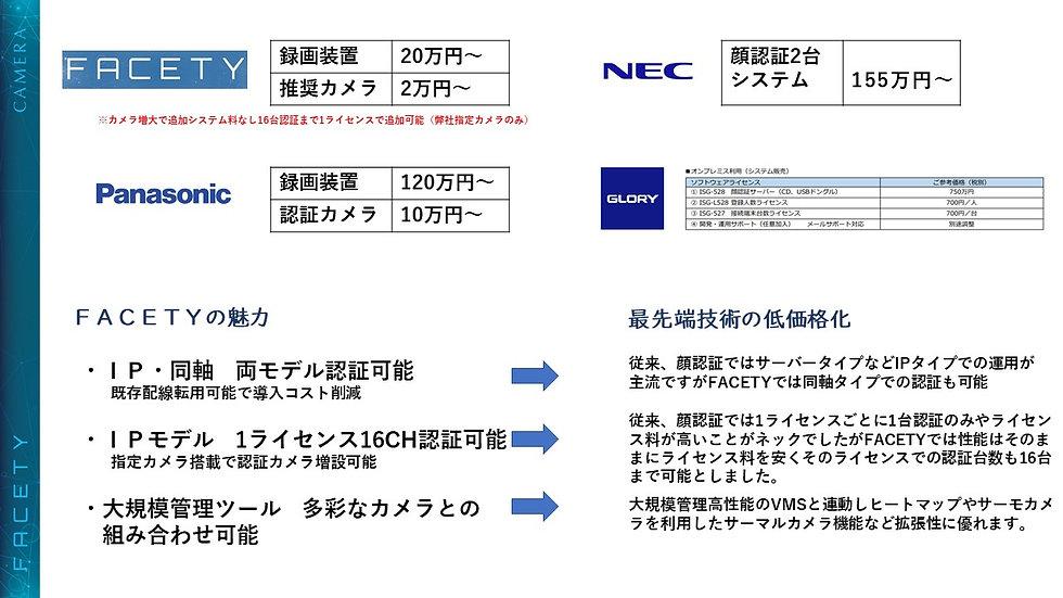 ZOOM用アニメーション資料.jpg