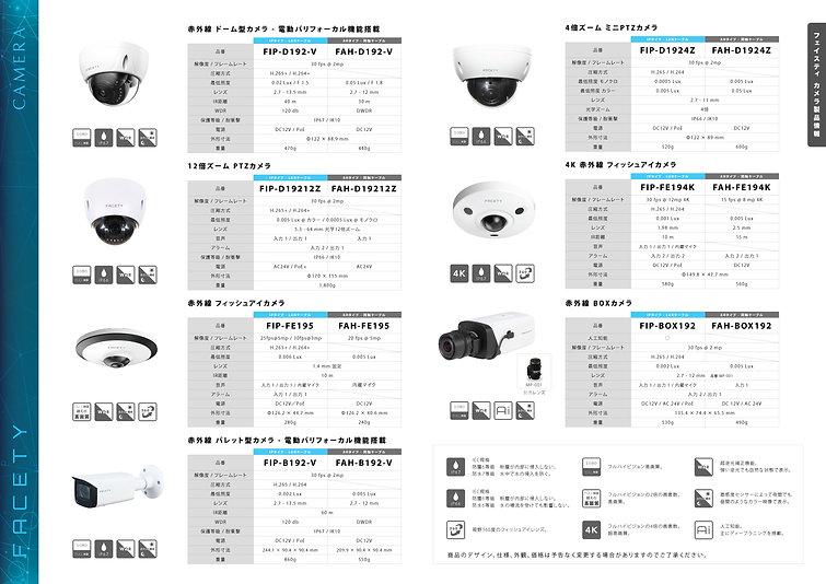 camera&recorder-01 (3).jpg
