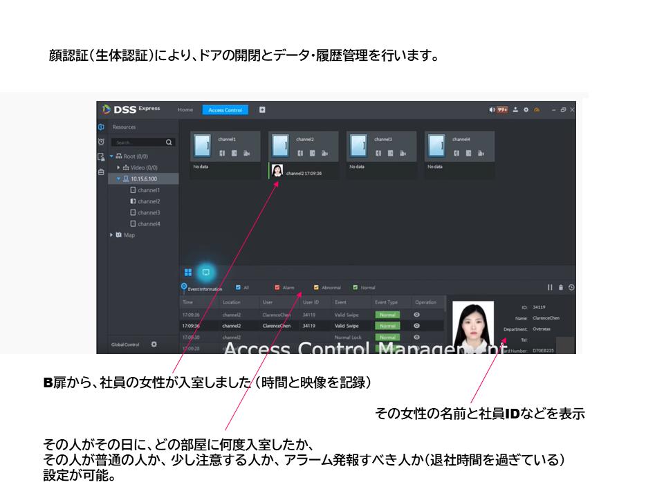 スライド2(1).png