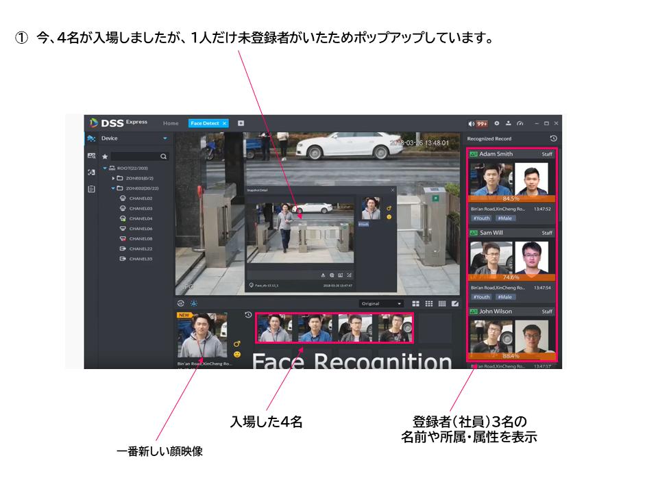 スライド3(1).png