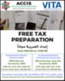 FREE TAX FLYER w Arabic (2).png