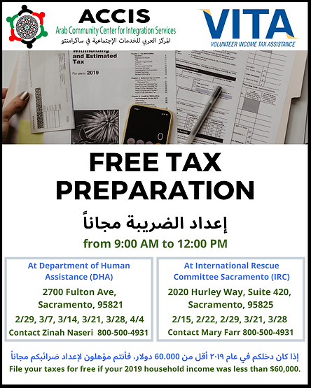 FREE TAX FLYER w Arabic (2).png