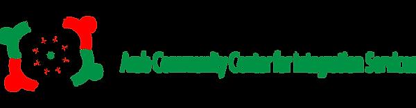 ACCIS Logo w Arabic Landscape Transparen
