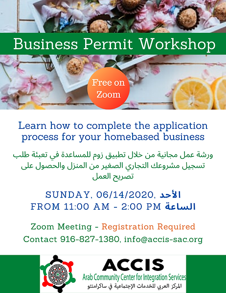 No Link Business Permit Workshop (1).png