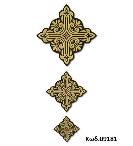 Ιερατικοί Σταυροί σε διάφορα σχέδια