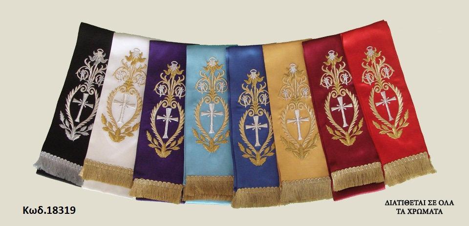 Κορδέλες Ευαγγελίων σε διάφορα σχέδια κ χρώματα