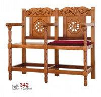 Κοσμικές Καρέκλες ανα θέση Κ342