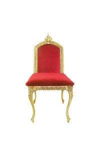 Καρέκλα OXAL K(184-11)