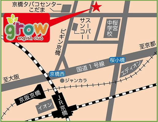 Grow Map 2019.jpg