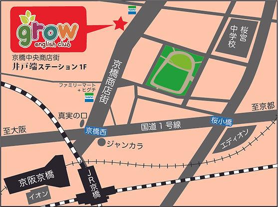 Grow Map Idobata.jpg