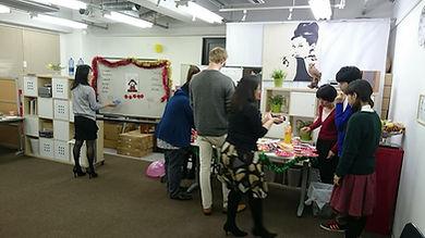 Grow English Club Christmas Event Osaka