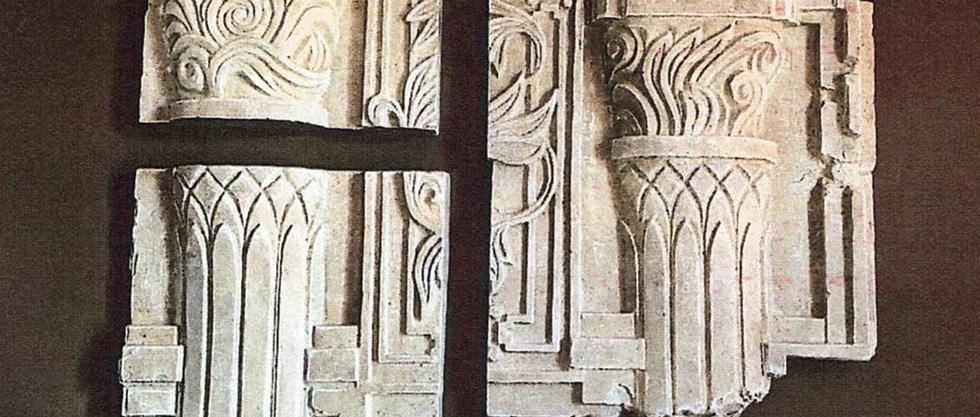 Greecian Art Piece