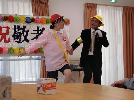 敬老会パート③